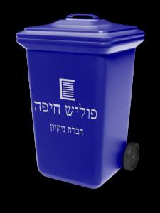 פוליש חיפה